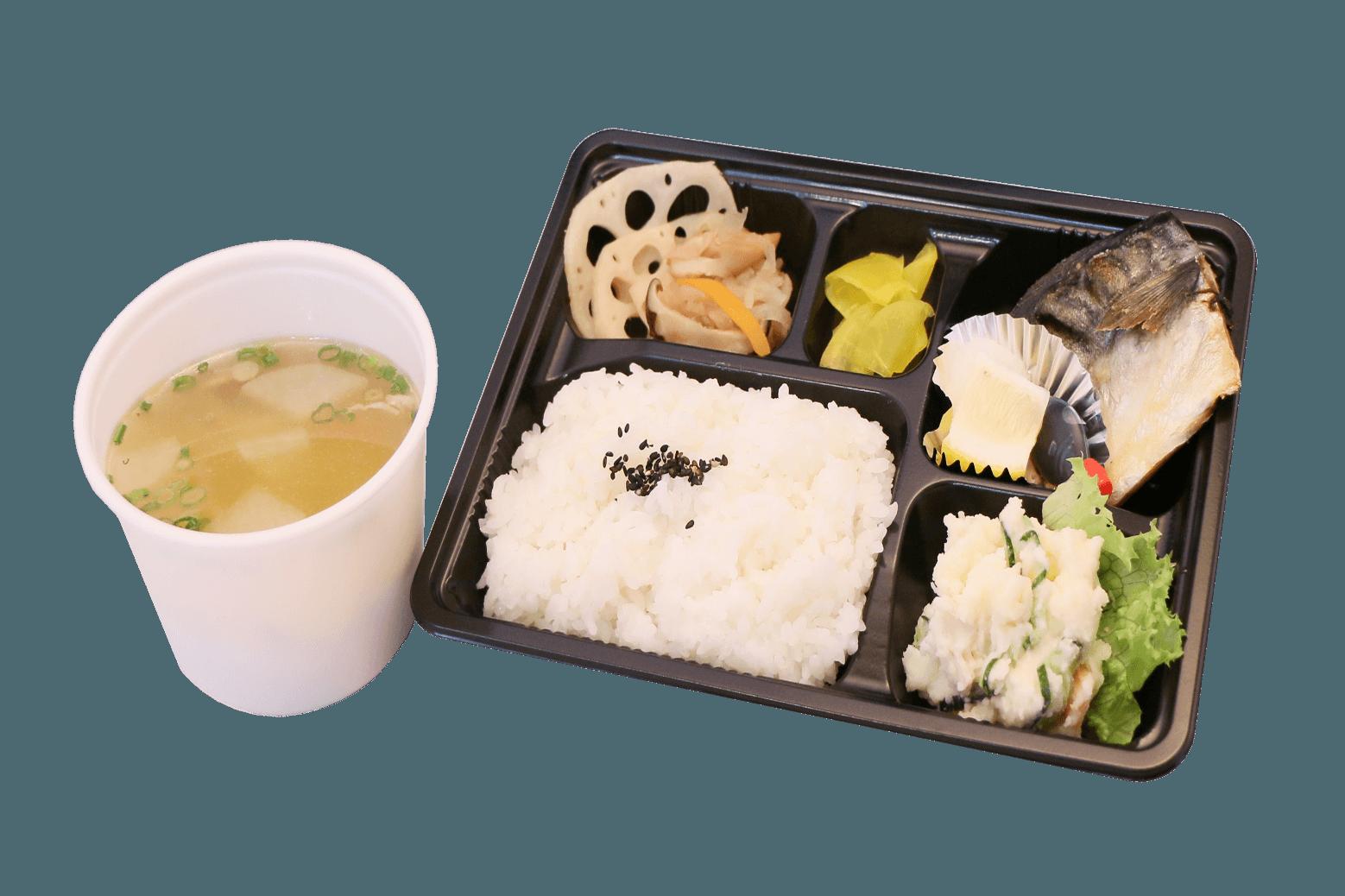 豚汁弁当(焼き魚付き)